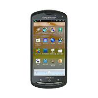 二手 手机 索尼 爱立信 MK16i 回收