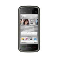 二手 手机 诺基亚 5228 回收