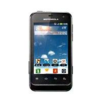 二手 手机 摩托罗拉 XT390 回收