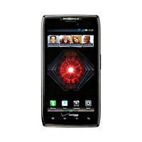二手 手机 摩托罗拉 XT912 Maxx 回收