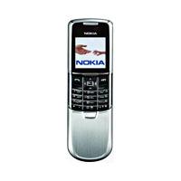 二手 手机 诺基亚 8800 回收