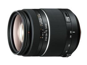 二手 镜头 索尼28-75mm f/2.8 SAM(SAL2875) 回收