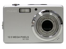 二手 摄影摄像 海尔S50 回收