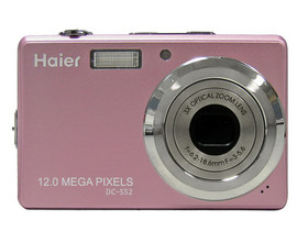 二手 摄影摄像 海尔S52 回收