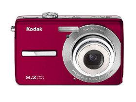 二手 摄影摄像 柯达M863 回收