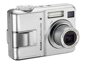 二手 摄影摄像 柯达C533 回收