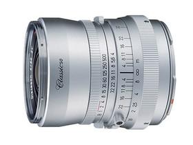 二手 镜头 卡尔·蔡司Distagon T* 50mm f/4 ZV Classic 回收