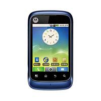 二手 手机 摩托罗拉 XT301 回收