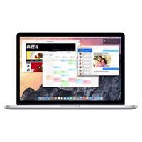 二手 笔记本 苹果 15年 13寸 MacBook Pro 回收