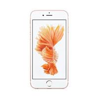二手苹果 iPhone 6S Plus手机回收