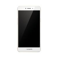 二手 手机 OPPO A53 回收