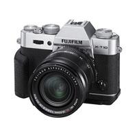 二手 微单相机 富士X-A2 套机(XC 16-50mm) 回收
