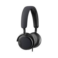 二手BeoPlay H2耳机回收