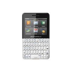二手 手机 摩托罗拉 EX118 回收