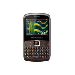 二手 手机 摩托罗拉 EX115 回收