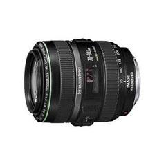 二手 镜头 佳能EF 70-300mm f/4.5-5.6 DO IS USM(小绿) 回收