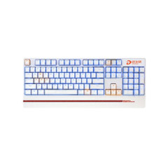 二手 键盘 达尔优 终结者 回收
