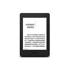 二手 电子书 Kindle Paperwhite 3 回收