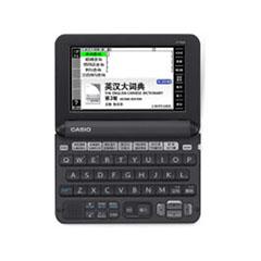 二手 智能数码 卡西欧(CASIO)E-Y200BK 回收
