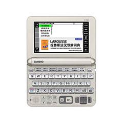 卡西欧(CASIO)E-Y400GD回收