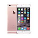 苹果 iPhone 6S回收,限时高价苹果 iPhone 6S回收