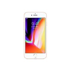 二手 手机 苹果 iPhone 8 plus 回收