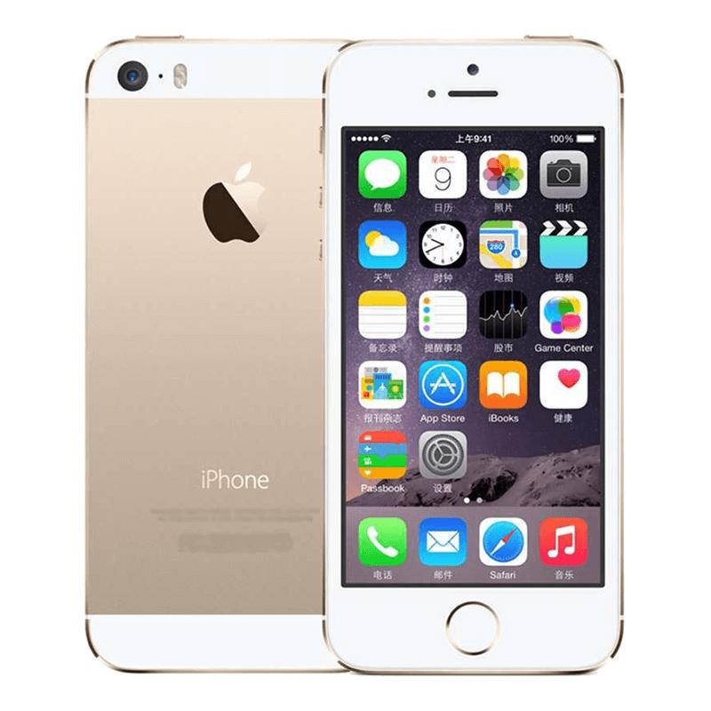 苹果 iPhone 5S回收