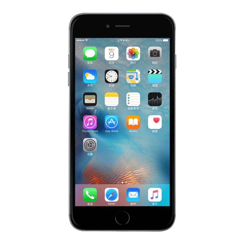 蘋果 iPhone 6回收