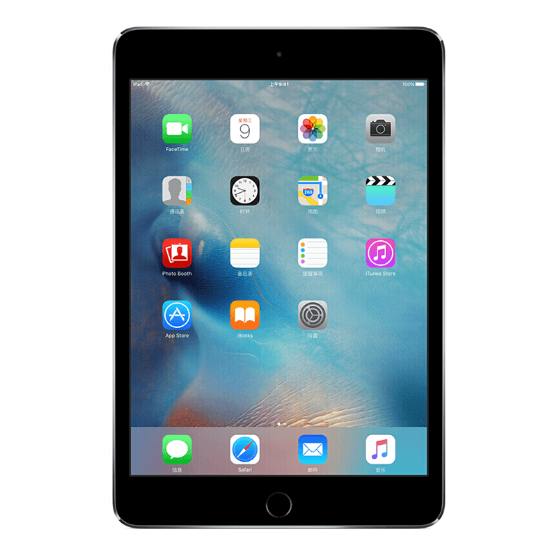 二手iPad mini 4平板电脑回收