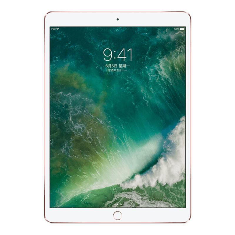 二手iPad Pro(10.5寸)平板电脑回收
