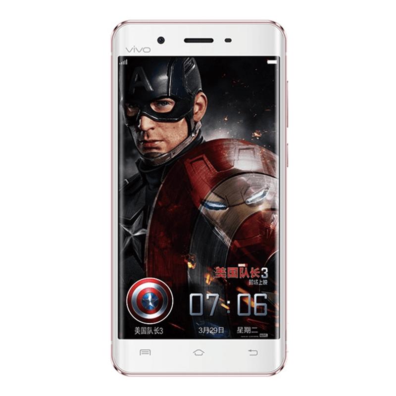二手 手机 vivo Xplay5旗舰版 回收