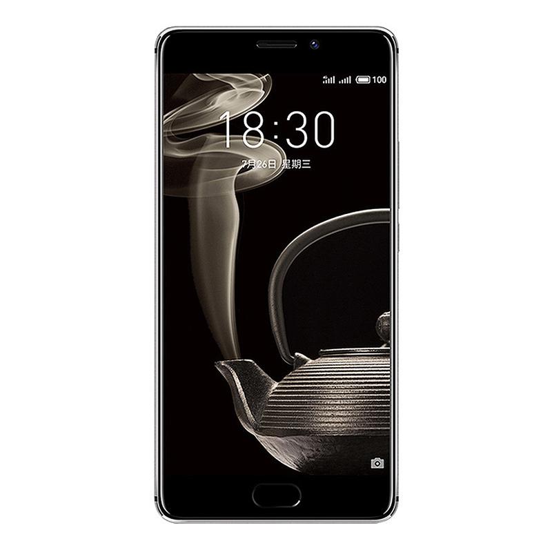 二手魅族 PRO7 Plus手机回收