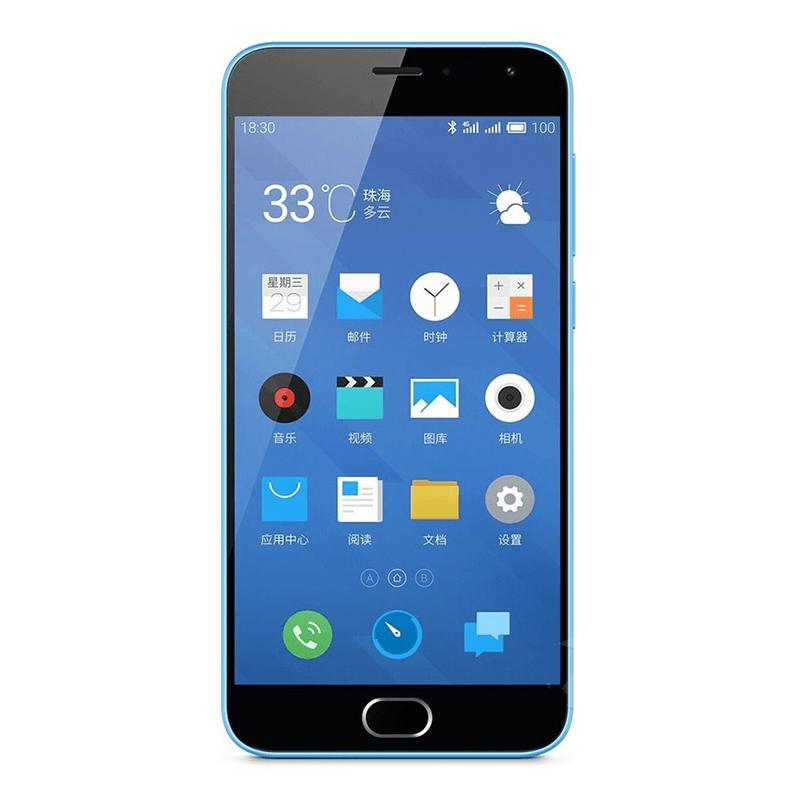 二手 手机 魅族 魅蓝 2 回收