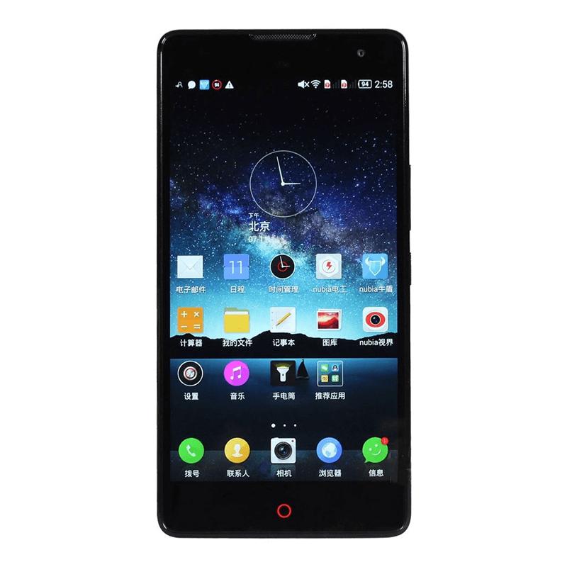 二手 手机 努比亚 Z7 Max(NX505j/全网通) 回收