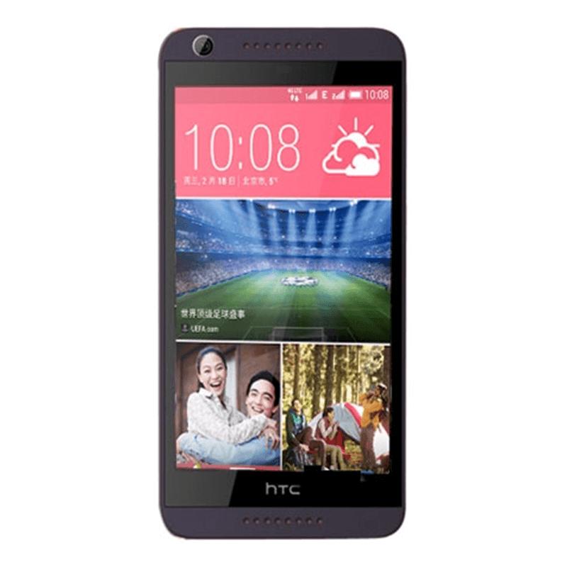 二手 手机 HTC Desire 626 回收