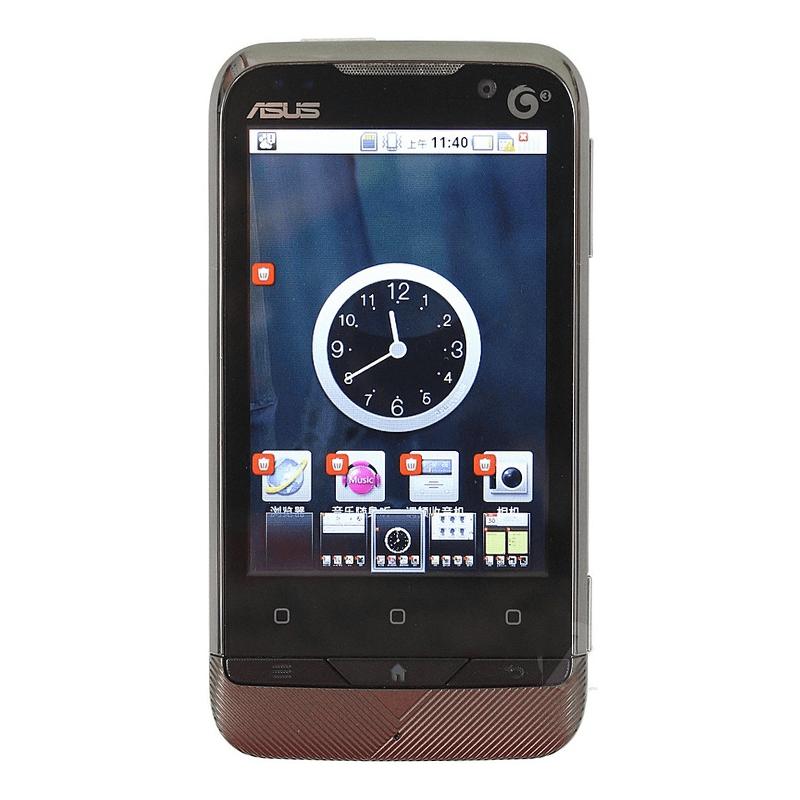 二手 手机 华硕 T20 回收