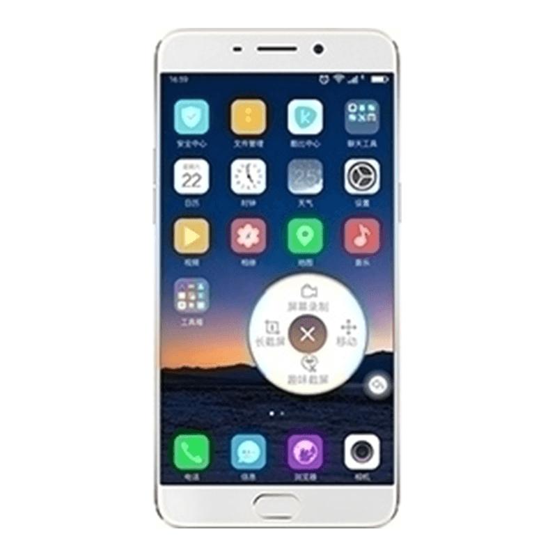 二手 手机 酷比M9 回收