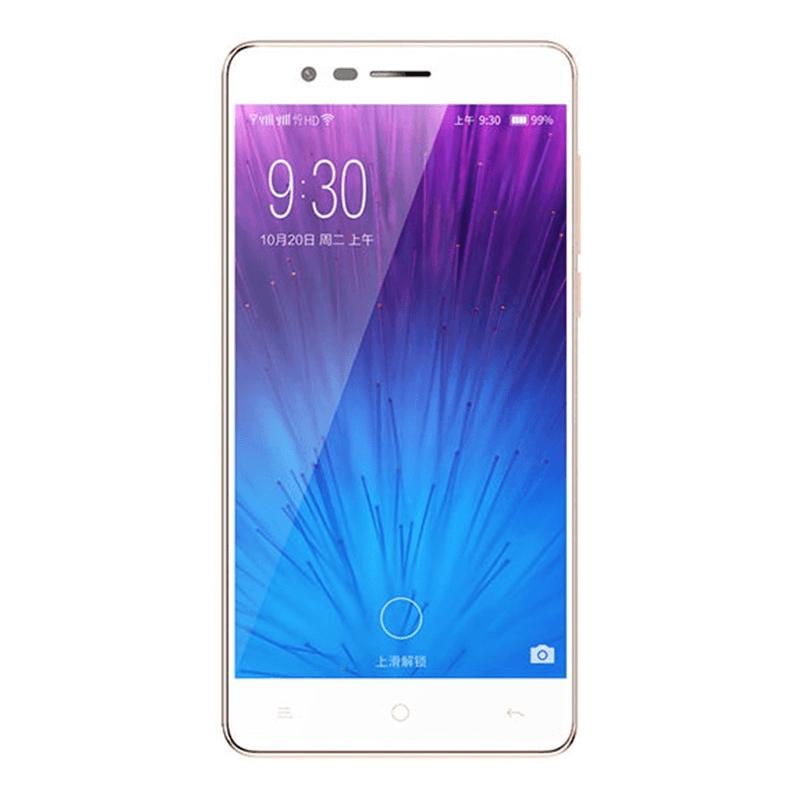 二手 手机 小辣椒S7 回收
