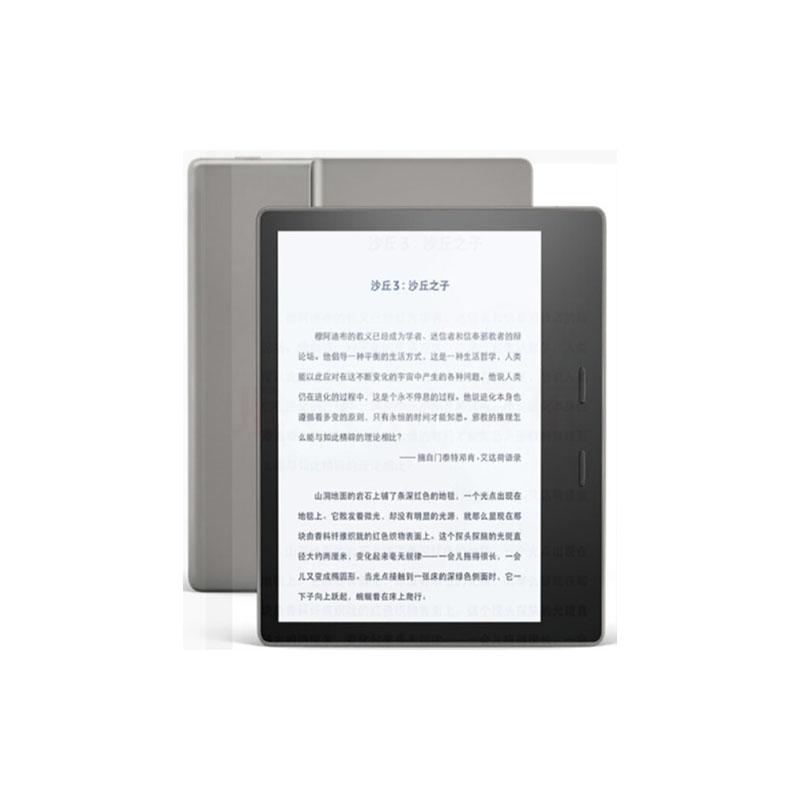 二手 智能数码 Kindle Oasis 2 回收