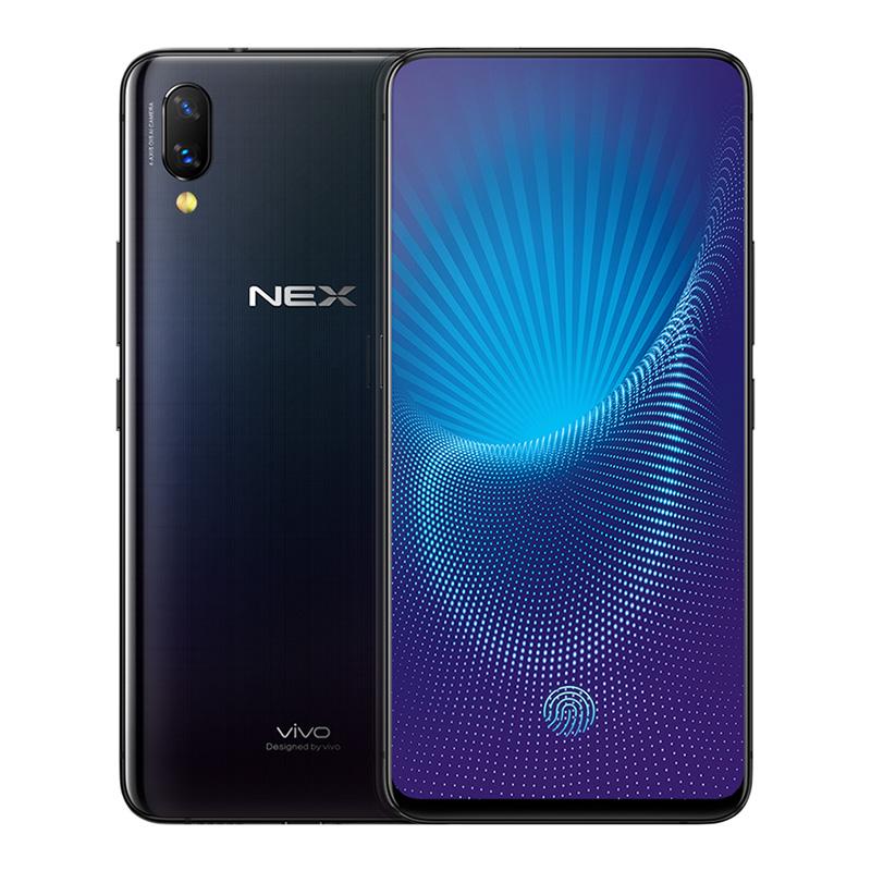 二手 手机 vivo NEX旗舰版(NEX S) 回收