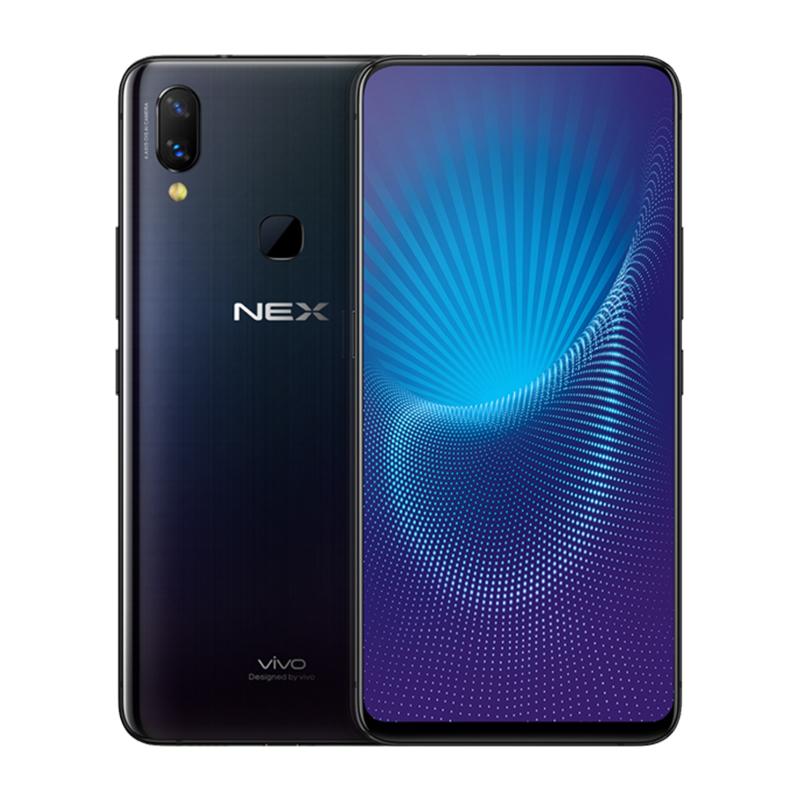 二手 手机 vivo NEX 回收