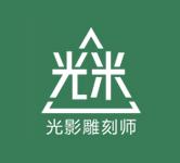 光米投影仪回收