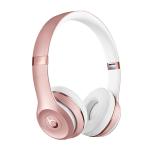 二手 耳机 Beats Solo3 Wireless 回收