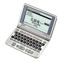 卡西欧(CASIO) EW-V3700L回收