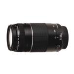 二手 鏡頭 佳能EF 75-300mm f/4-5.6 II 回收