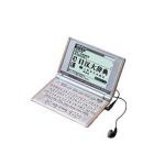 二手 电子词典 卡西欧(CASIO) EW-V3500L 回收