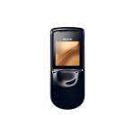 二手 手机 诺基亚 8800S 回收