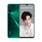 二手 手機 華為 nova 5 Pro 回收