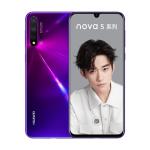 二手 手机 华为 nova 5 回收