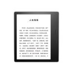 二手 电子书 Kindle Oasis 3 回收